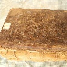 Hanaui Biblia