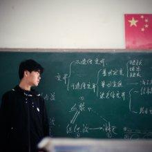 Kínai szakirány